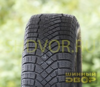 зимние шины Pirelli Winter Ice FR